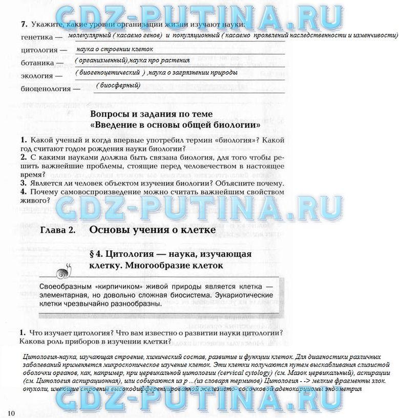 ieghiedaiz.ookie.goldmed.ru