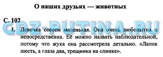 Читай город калуга режим