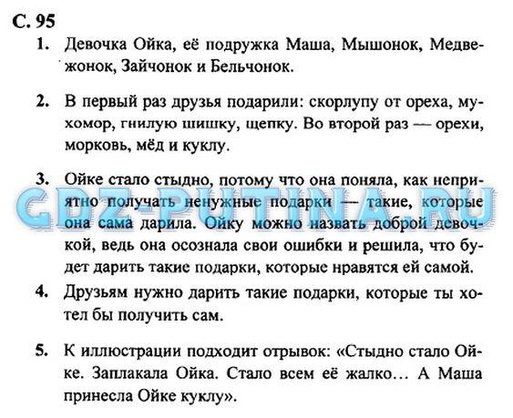 Полетаев форт росс читать онлайн