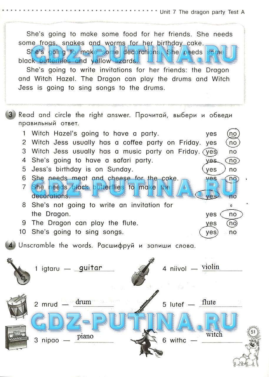 Решебник Милли Тест 4 Класс Английский