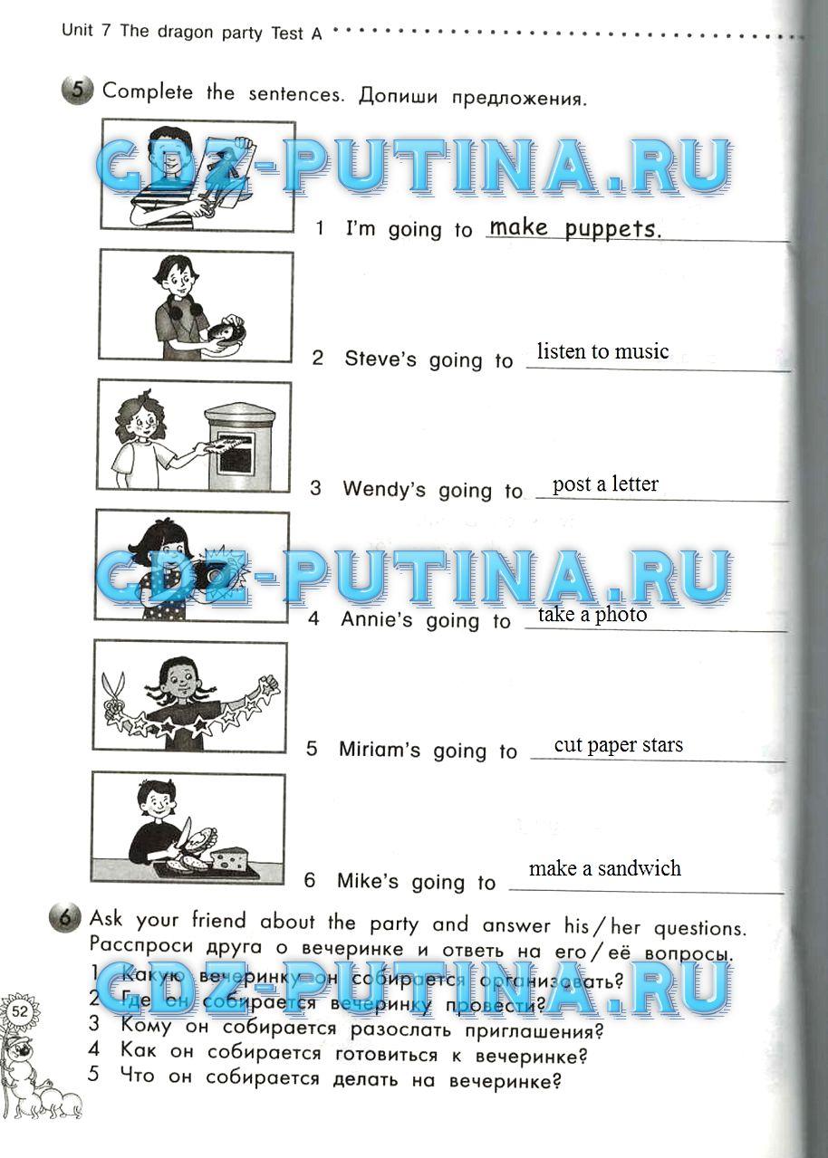 тетради 3 решебник по рабочей по английскому класс millie языку