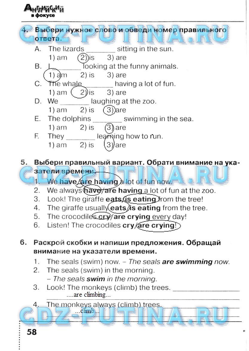 Гдз Английский 4 Класс Быкова Дули Поспелова Сборник Упражнений