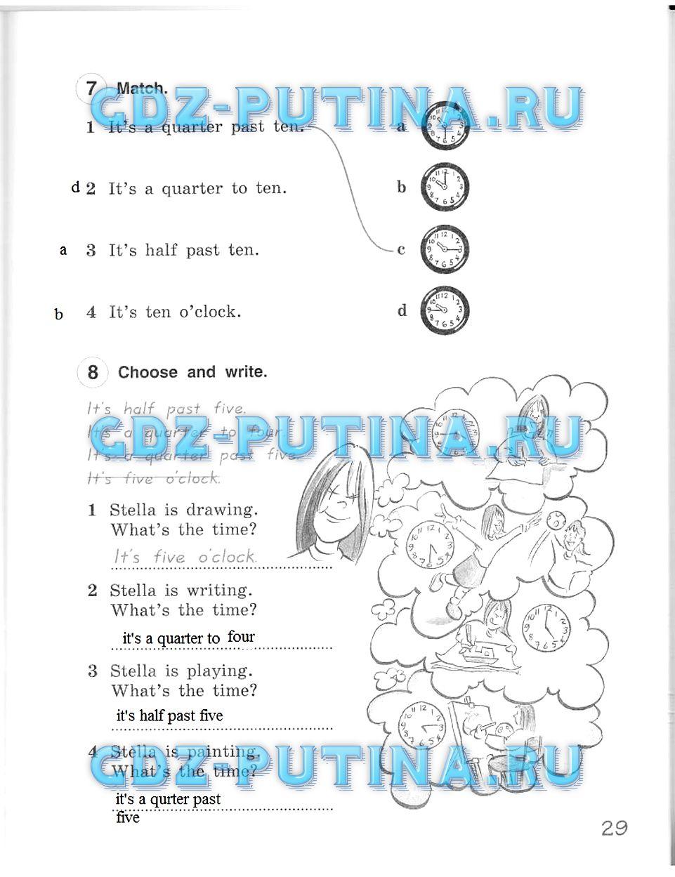 рабочая английскому классов тетрадь для 2-3 по к учебнику гдз