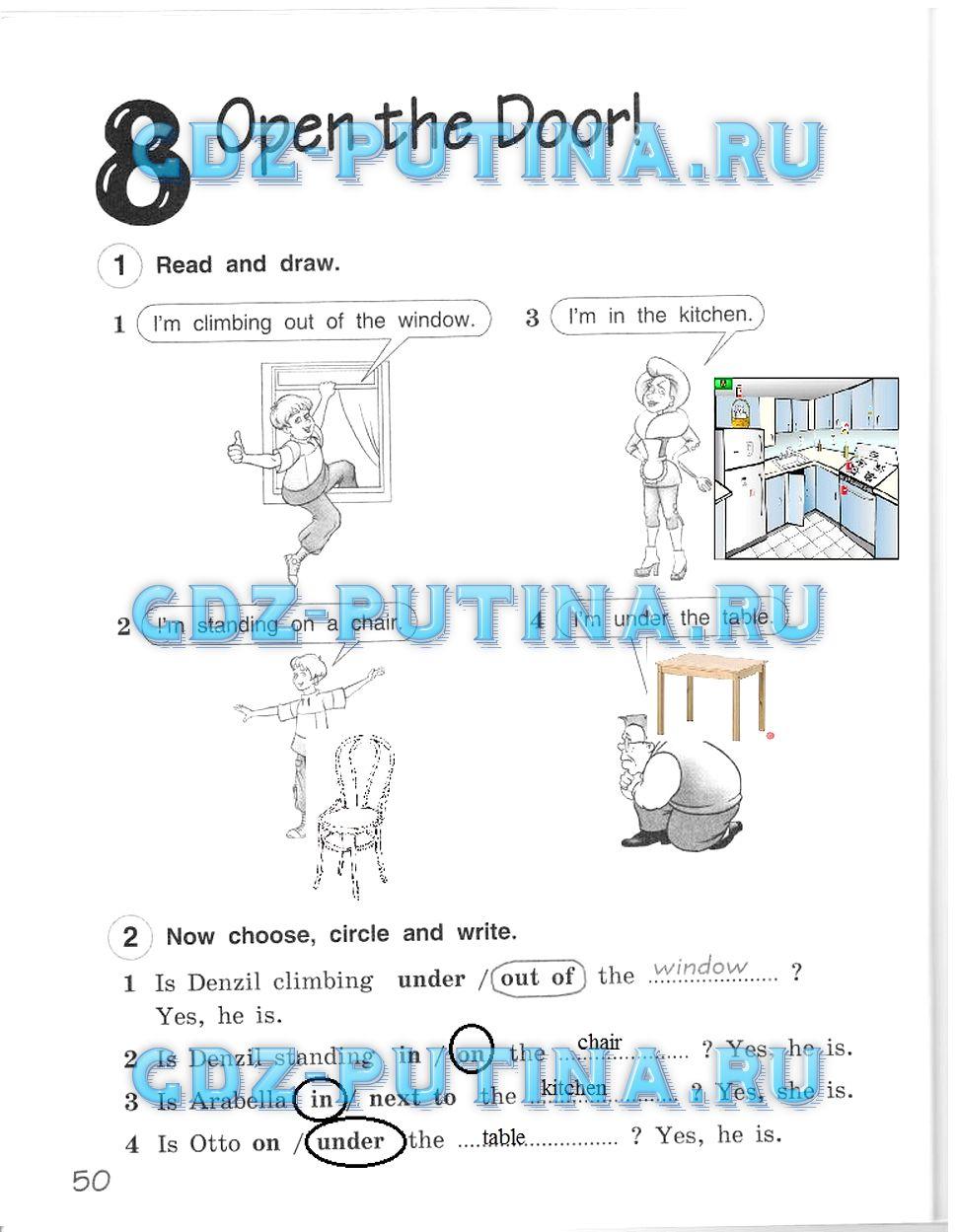 Гдз Рабочая Тетрадь По Английскому К Учебнику Для 2-3 Классов