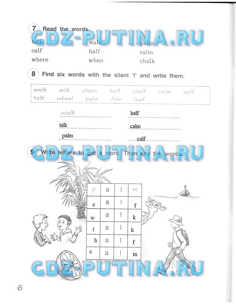 Смотреть решебник по английскому языку 3 класс рабочая тетрадь