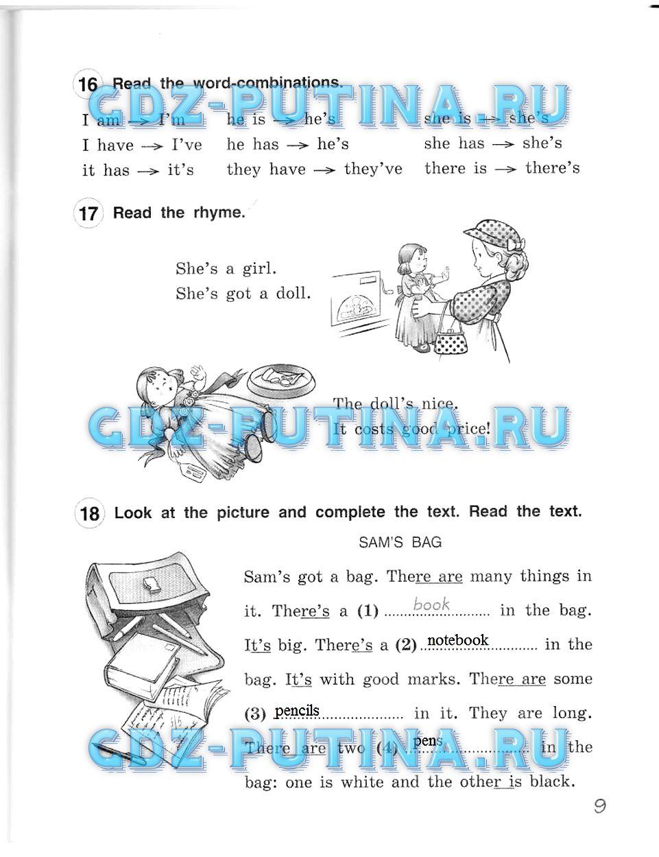 английский язык 4 класс гдз комарова
