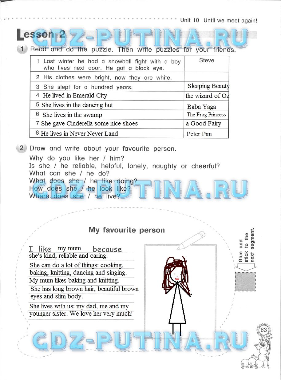 Решебник по Английскому языку Барашкова 4 Класс Ответы