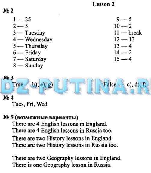 деревянко языку английскому решебник читать по 5 класс
