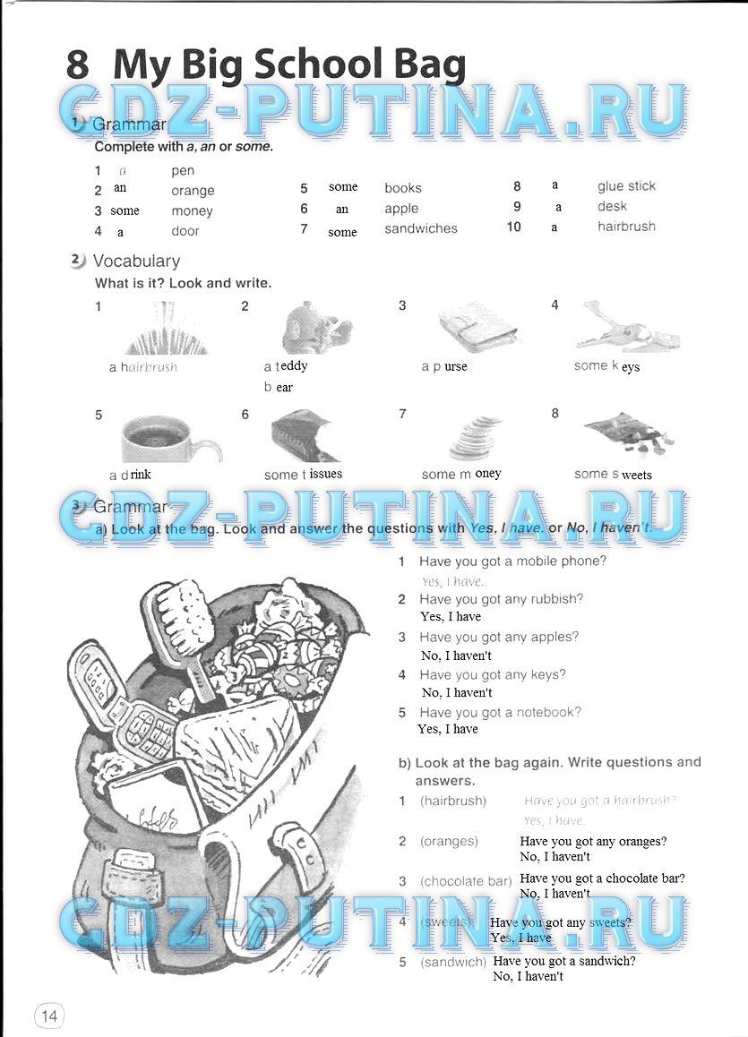 гдз по английскому friends activity book 2 carol skinner