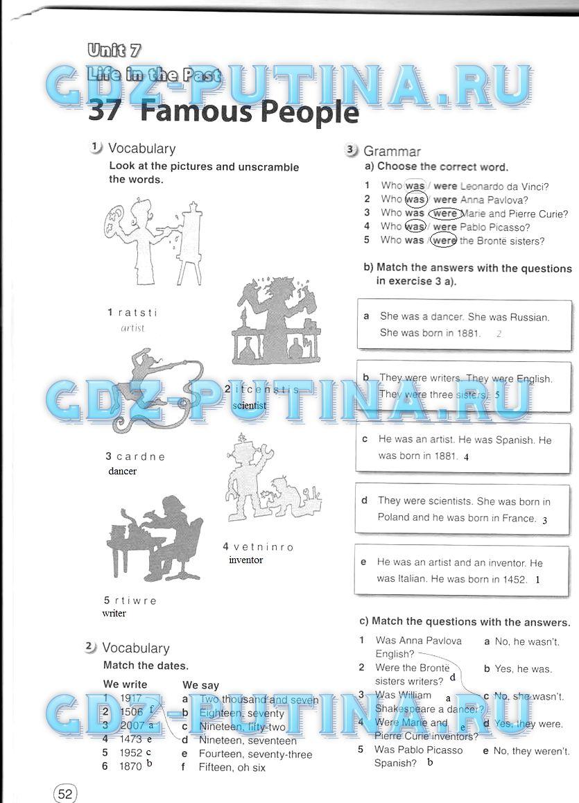 языку класс английскому готовые 5 задание комарова по домашнее