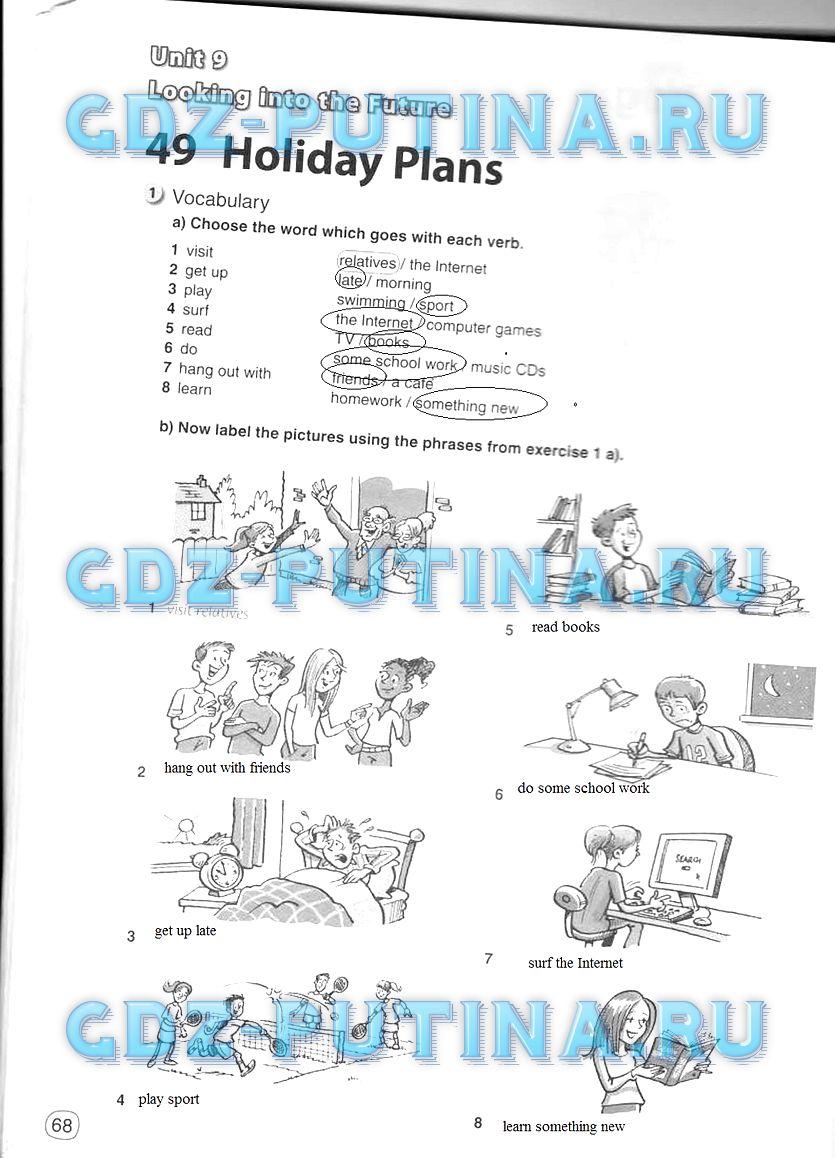 Гдз по Английскому языку 5 Класс Spotlight Учебник Страница 67