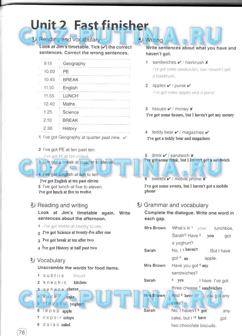 Английский язык комарова 5 класс тетрадь решебник