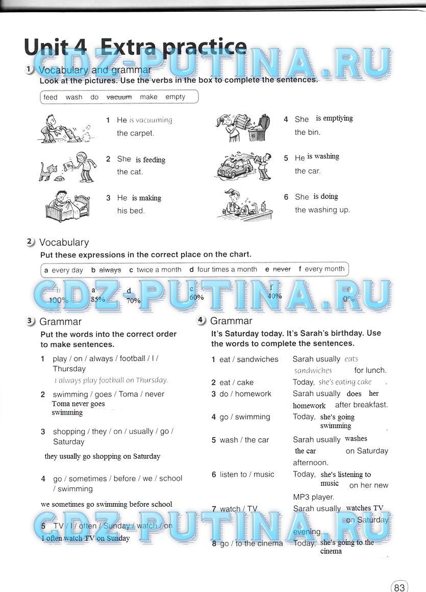 Английский язык 10 Класс Биболетова ГДЗ Путина Рабочая Тетрадь