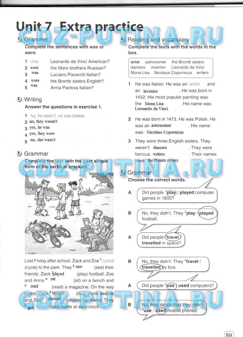 Комарова рабочая тетрадь решебник английский