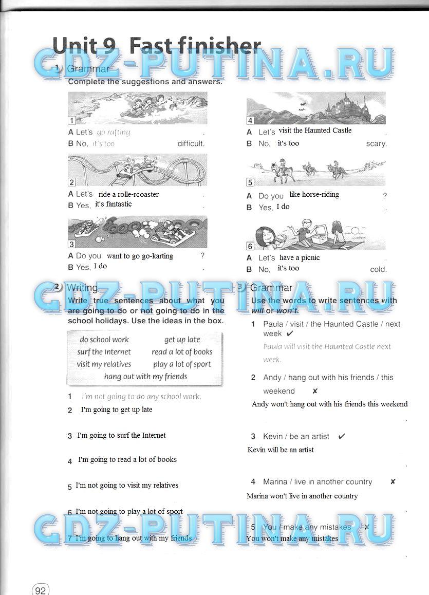 Комарова тетради английскому по класс по гдз 5