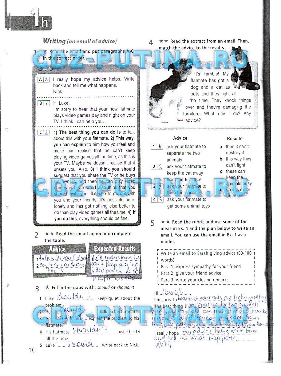 Гдз англ яз 6 класс starlight учебник