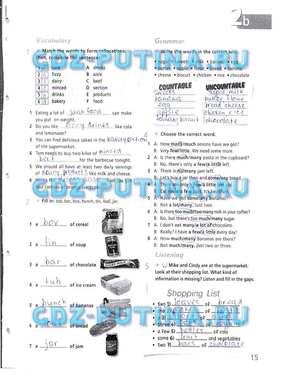 Тетрадь решебник 6 5 класс английский язык рабочая