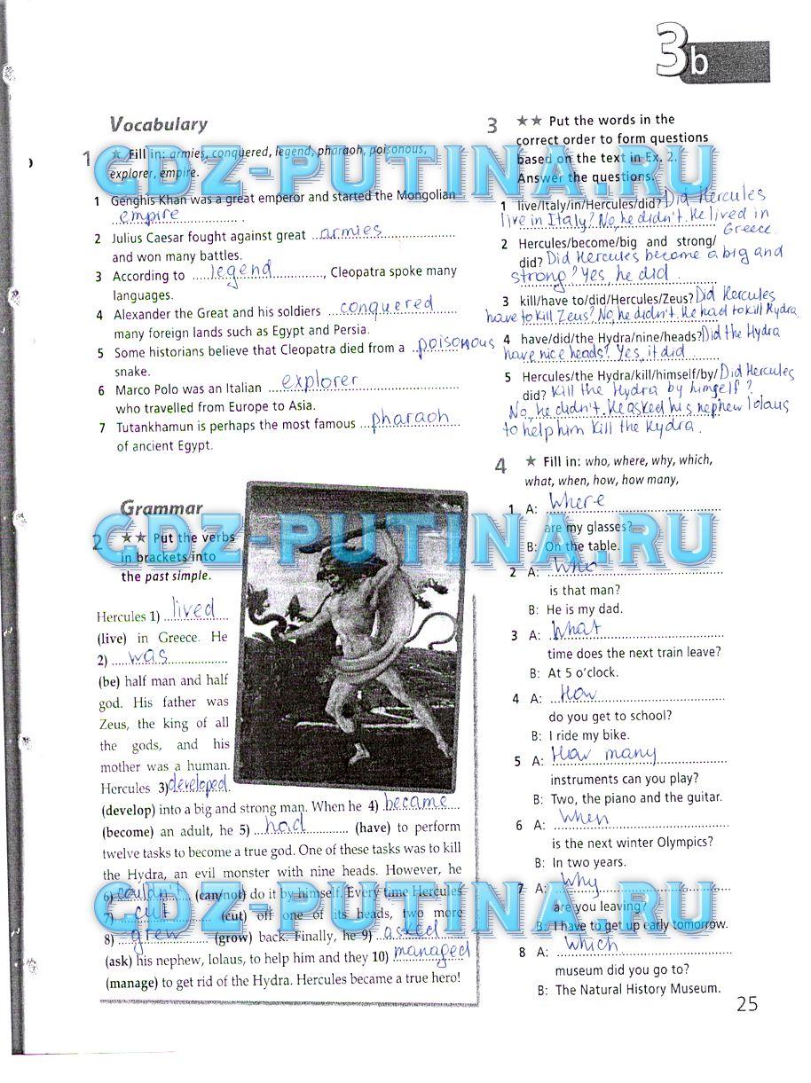 Гдз по английскому языку 6 класс evans учебник starlight