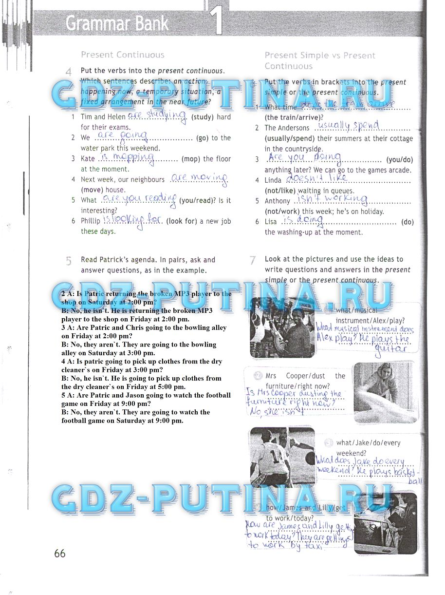 гдз по английскому 7 класс starlight рабочая тетрадь с переводом