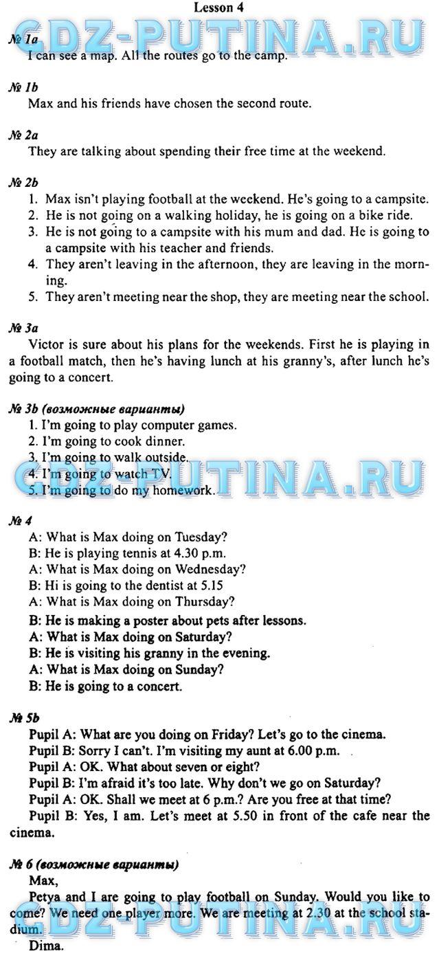 английский язык 10 класс гроза учебник гдз