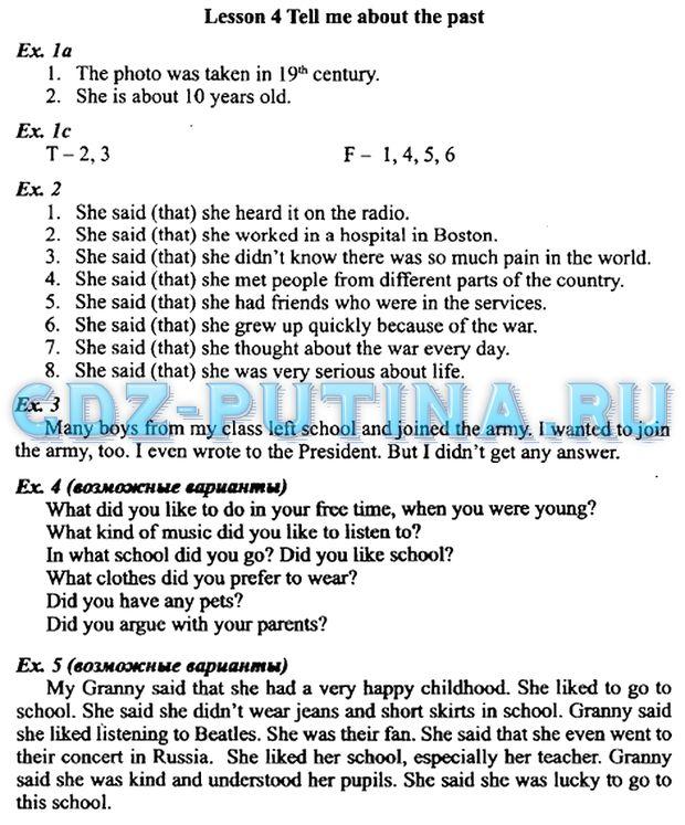 Готовые домашние задания по английскому языку для класса деревянко