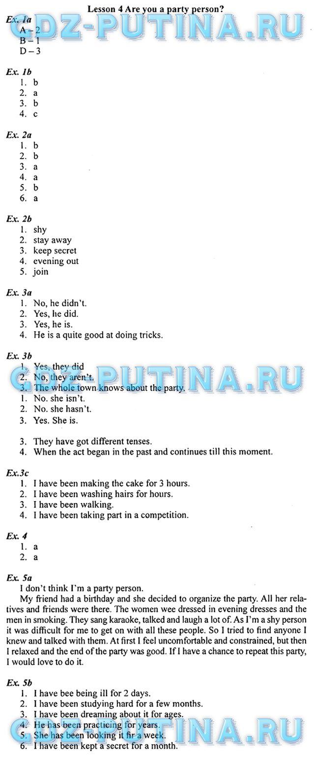 гдз по английскому языку 6 класс учебник фокуса очень комфортное