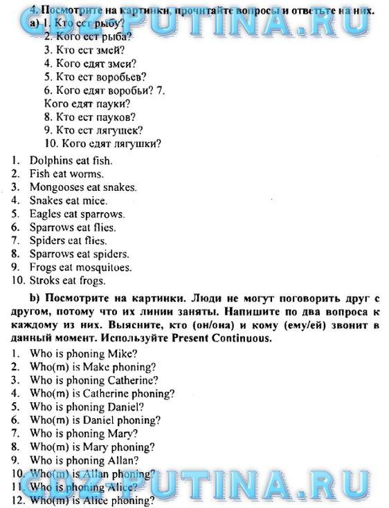 учебник по английскому языку биболетова 9 класс cvjnhtnm jykfqy
