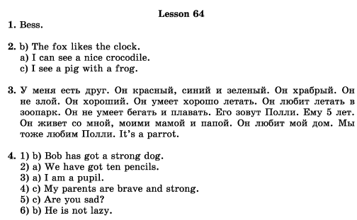 Как сделать английский язык 4 класс учебник биболетова