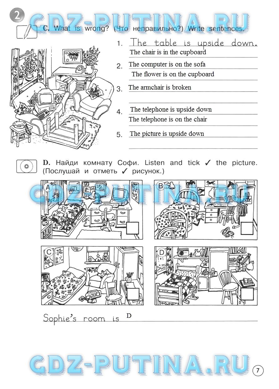 Ответы на задание по английскому за 3 класс рабочая тетрадь милли