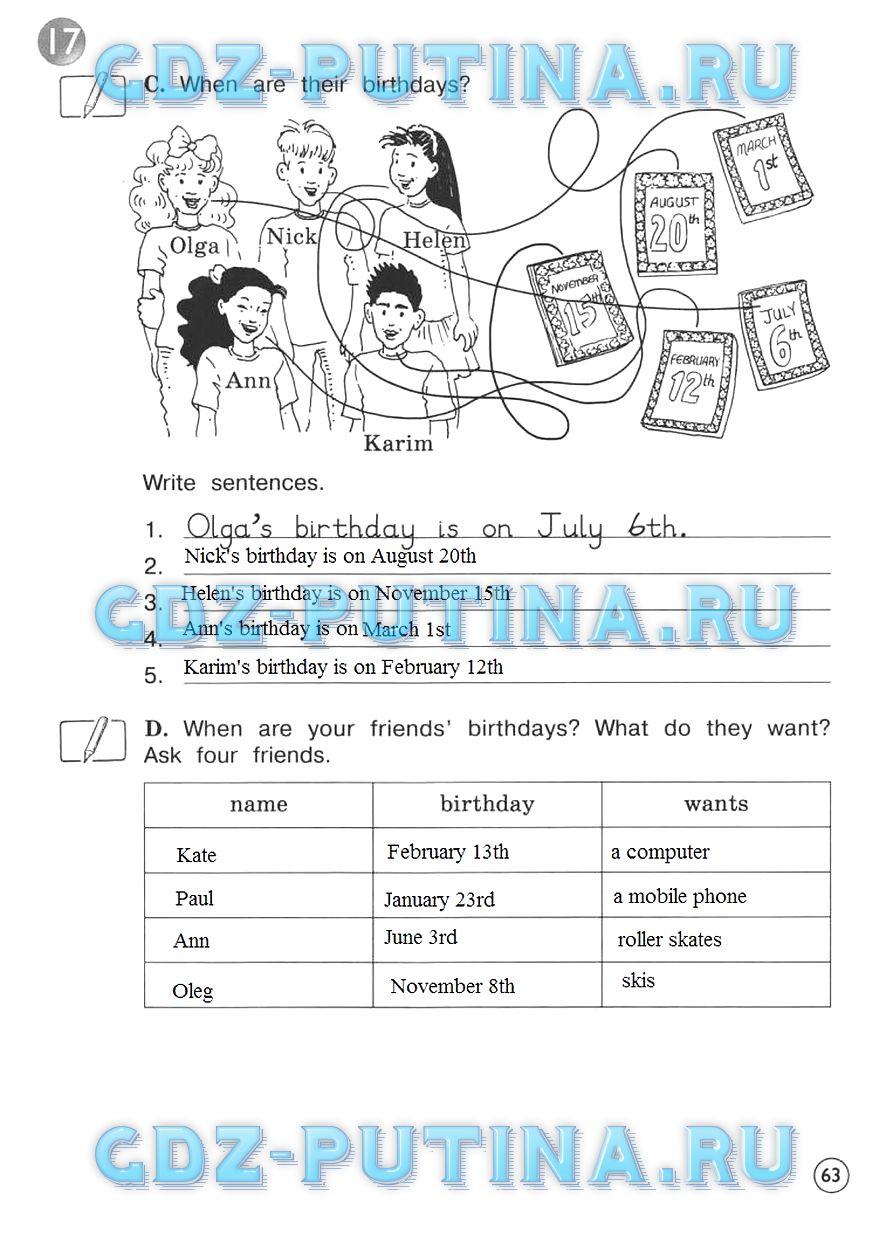 Вербицкой класс forward английскому гдз 3 по языку