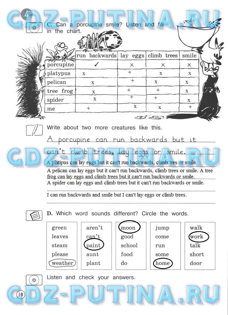 английскому гдз языку тетрадь по вербицкая