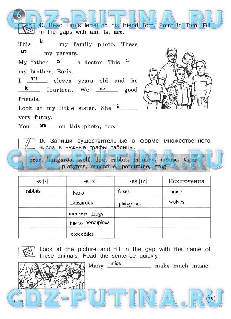 ГДЗ Английский язык Forward 4 класс Вербицкая (рабочая тетрадь)