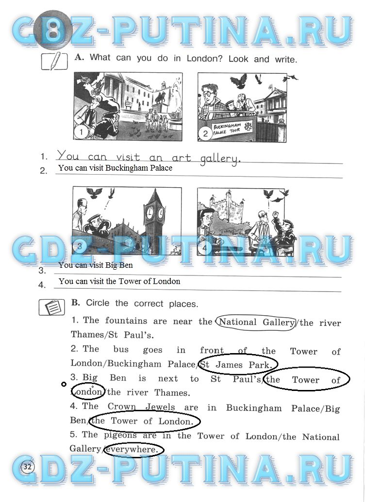 ГДЗ Английский язык 6 класс