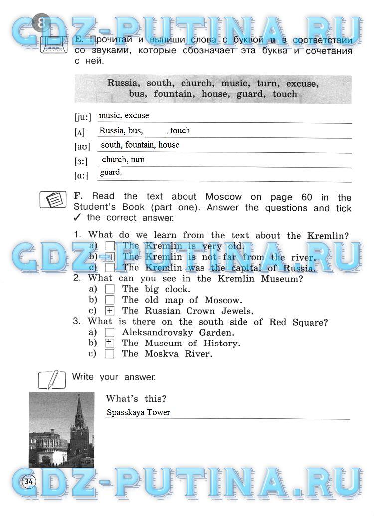 ГДЗ Английский язык 4 класс Биболетова (рабочая тетрадь) Enjoy English