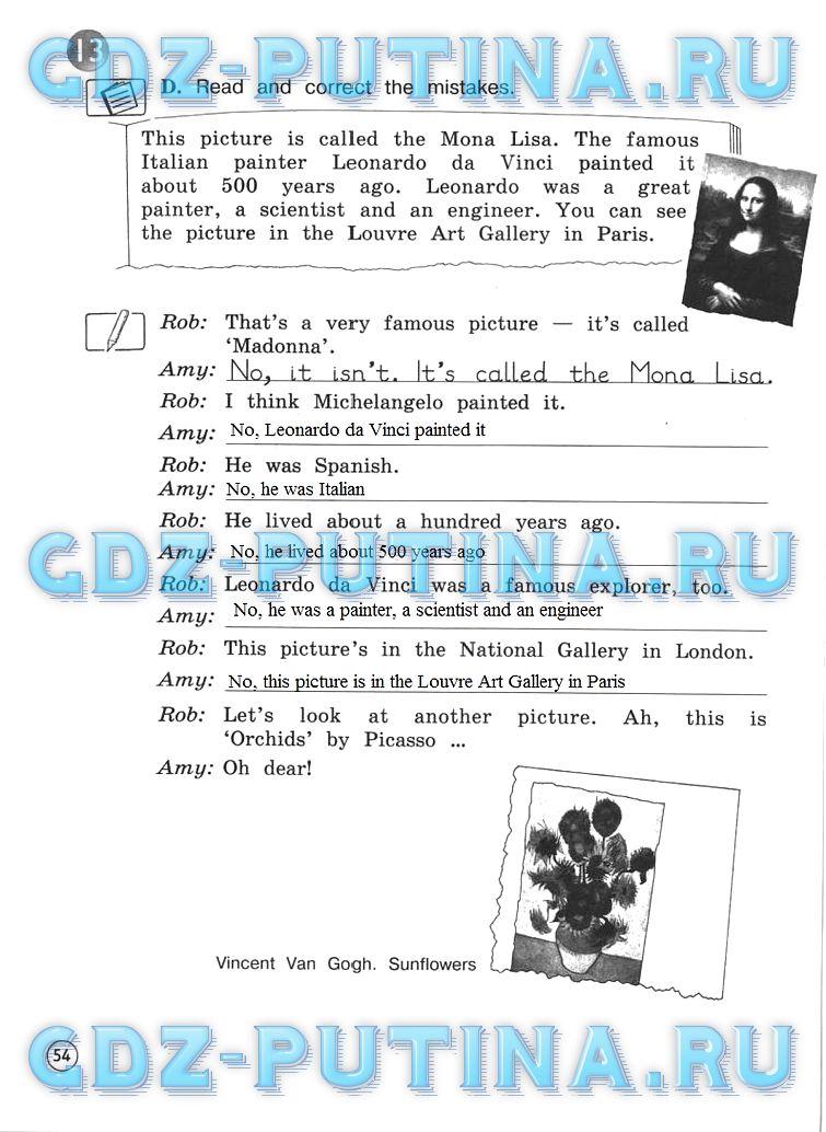 Часть тетрадь 1 класс по рабочая английскому ответы вербицкая гдз 4