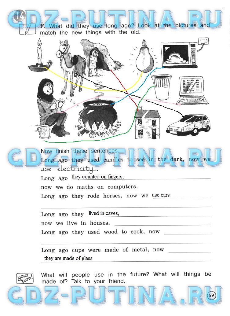 Гдз по английскому языку 7 класс авторы вербицкая