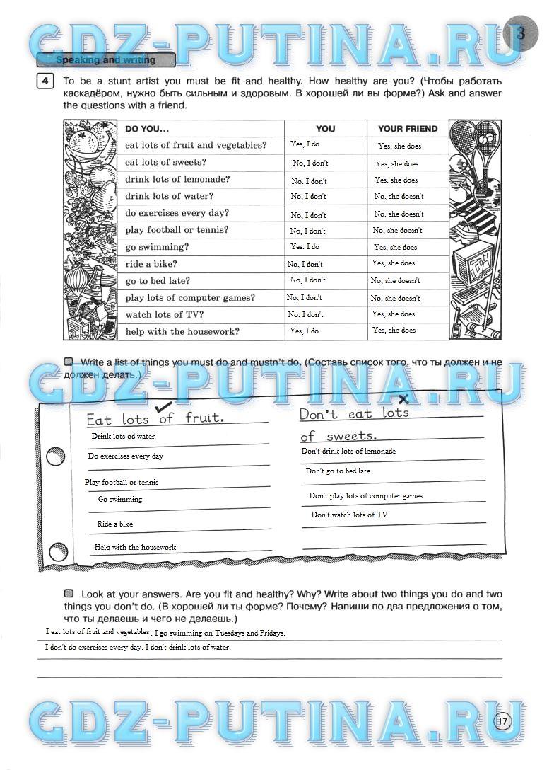 вербицкая 5 языку учебнике класса мария гдз в английскому по