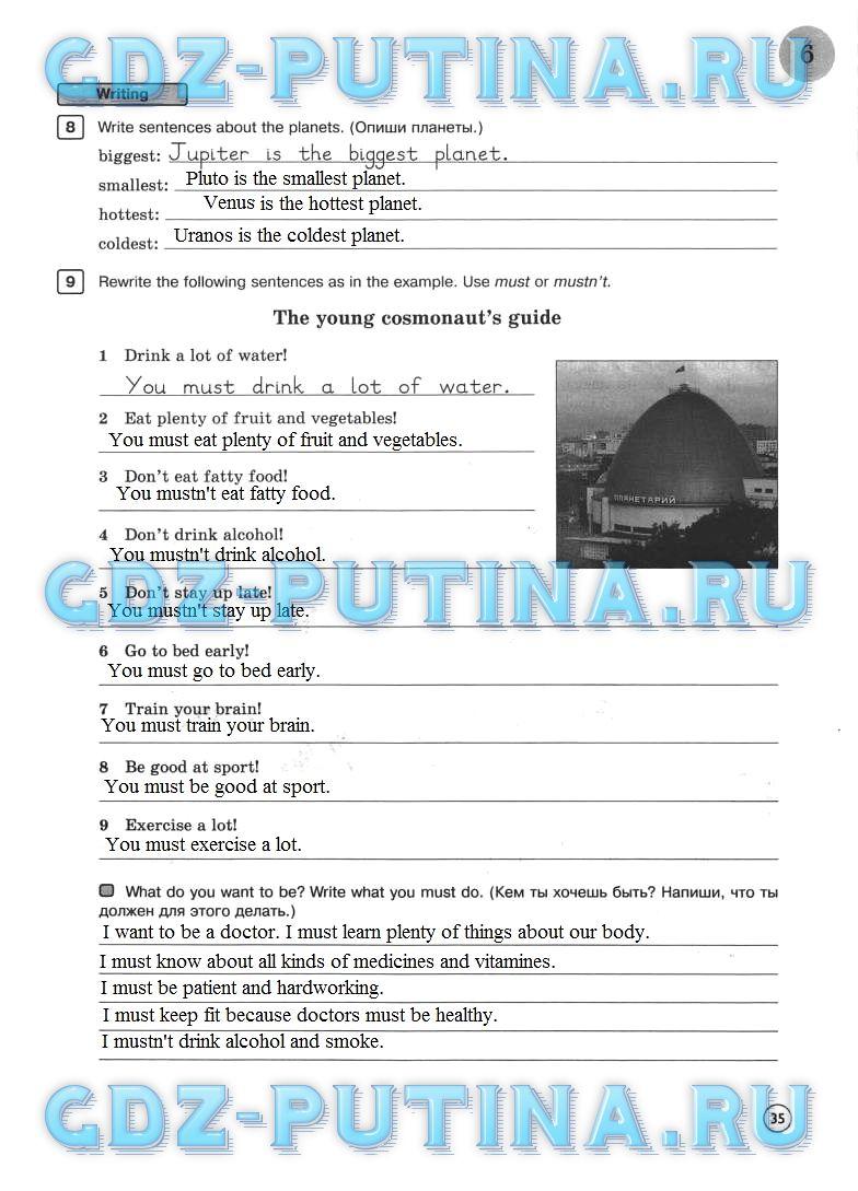 5 тетрадь класс гдз язык английский verbitskaya рабочая