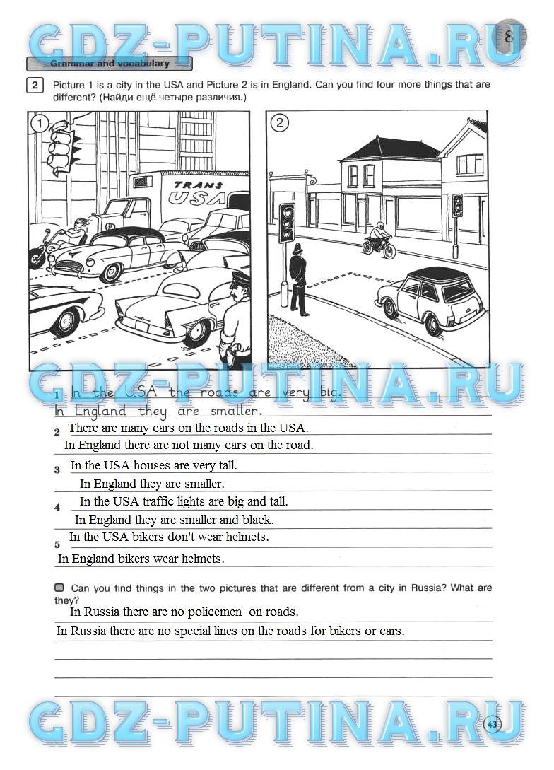 Гдз английский язык 6 класс вербицкая рабочая
