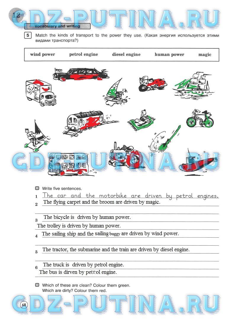 Гдз по английскому 7 класс вербицкая тетрадь