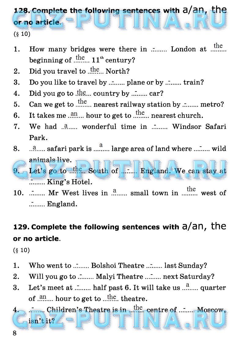 Гдз Грамматика Английского языка Биболетова 5-6 Класс 2 Часть Ответы