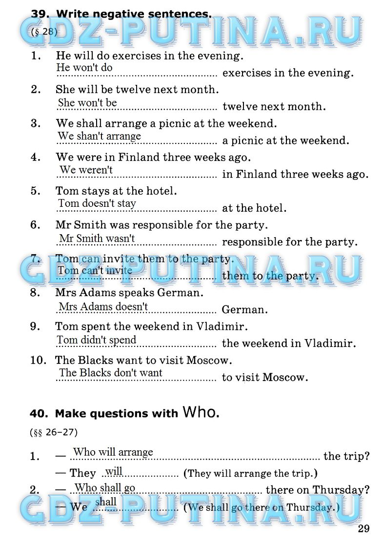 Гдз по Английскому языку 2-11 Классы Биболетова