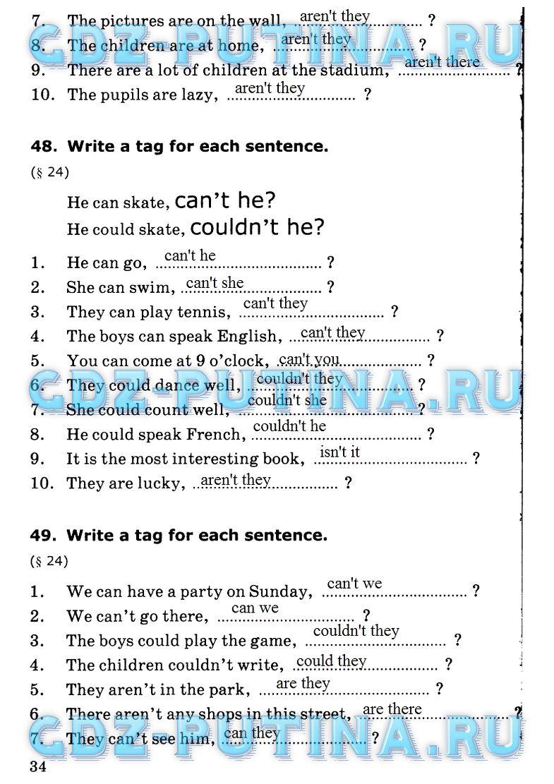 Решебник По Грамматике Английский Язык 5 Класс Биболетова