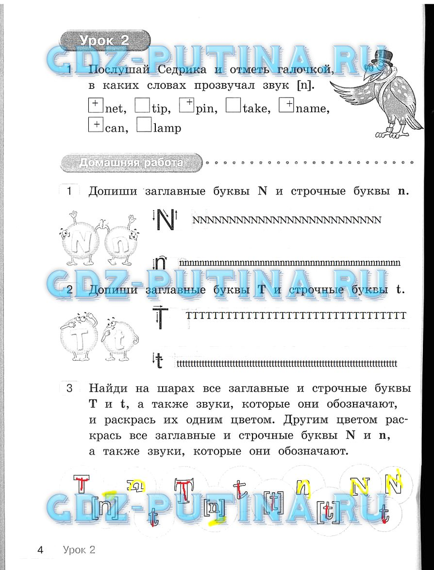 Решебник Английский 11 Класс Кауфман Рабочая Тетрадь 1
