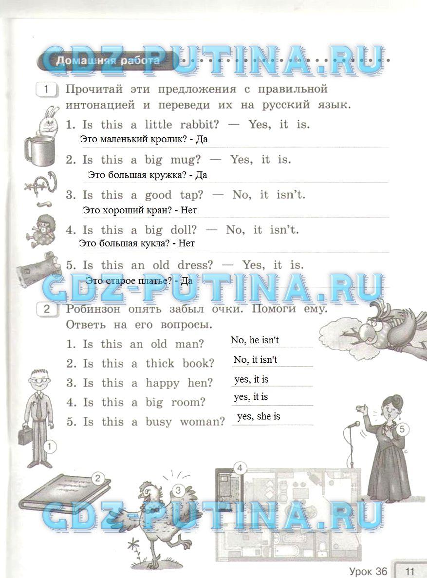 Решебник Английский язык 6 Класс Кауфман Рабочая Тетрадь 1 Часть Ответы