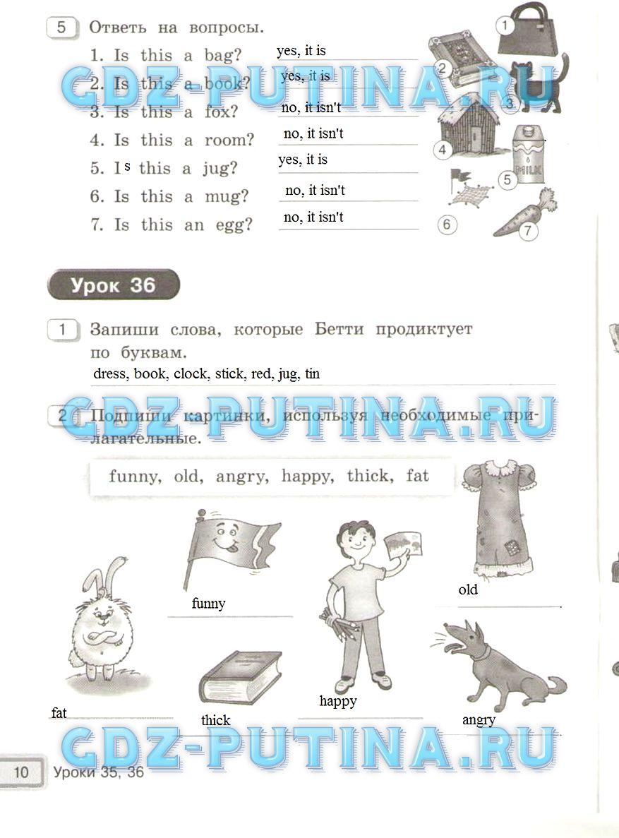 Гдз по Английскому языку 6 Класс ГДЗ Путина