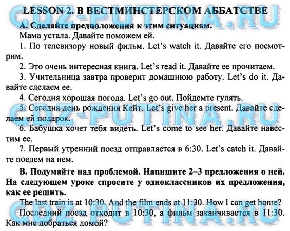 Образец искового заявления в суд на горгазе ciotoeex s blog АРМ Справка о доходах деклараций о доходах Статьи на заказ и публикации научной статьи Договор хранения имущества