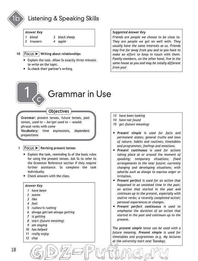 Гдз по английскому spotlight 11 класс тетрадь онлайн