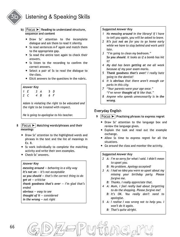 Учебник easy english гдз онлайн