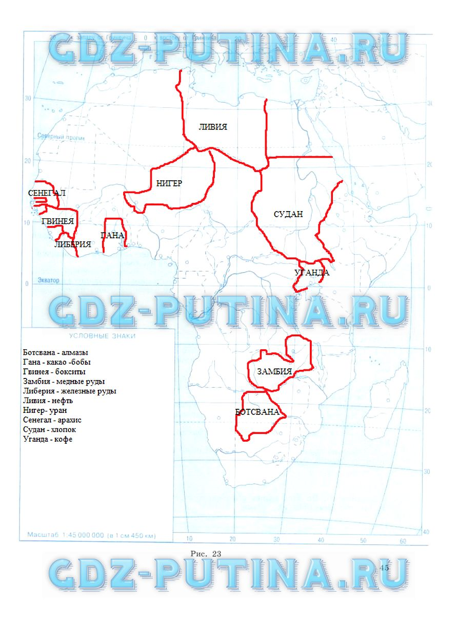 Решебник по географии 10 классмаксаковский